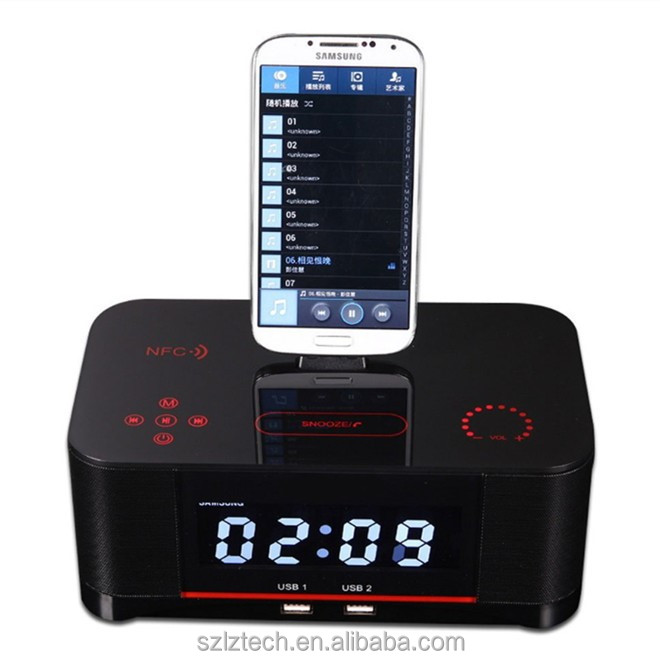10W Powerful Boom Box Touch Bluetooth Docking Speaker With NFC Alarm Clock Radio Dual USB Function