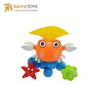 Baby favors bath crab model toy