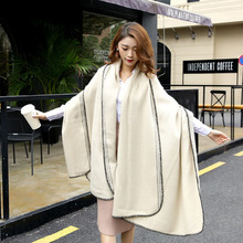 200*100CM cream colour big cashmere wool women winter outside wrap blanket plain scarf