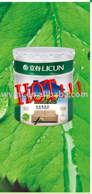 Green leaf three-in-one interior emulsion paint