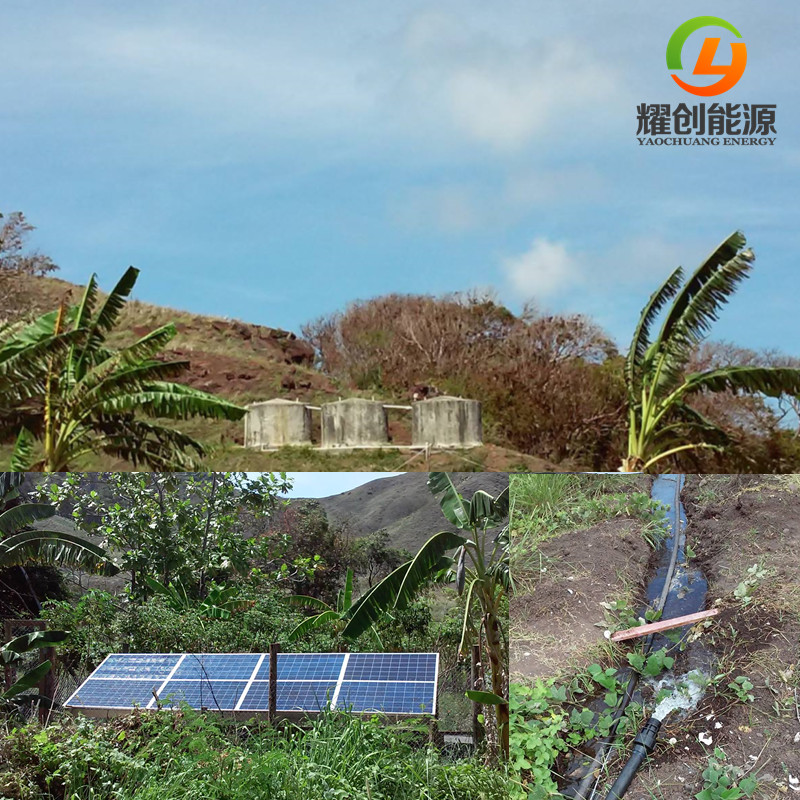 YAOCHUANG ENERGY professional solar power system solution 5.5KW solar water pump and solar lighting system