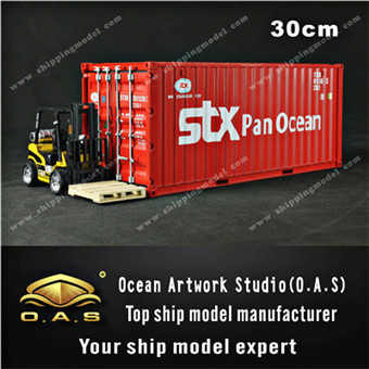 container model 1:<strong>20</strong> 20GP STX shipping container model miniature shipping container scale model