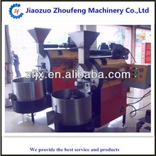 Green smoke-free coffee roasting machine ( skype : wendyzf1 )