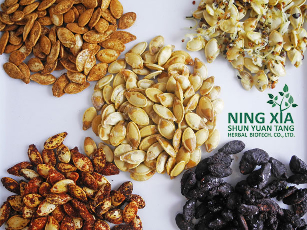 top quality pumpkin seeds kernels shelled dried wholesale