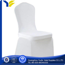 embroidered hot sale organza lycra durable jenny bridal chair cover
