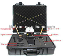 Diamond Detector Machine Detector Remote Sensing Pro-5050 Max Depth Metal Detector