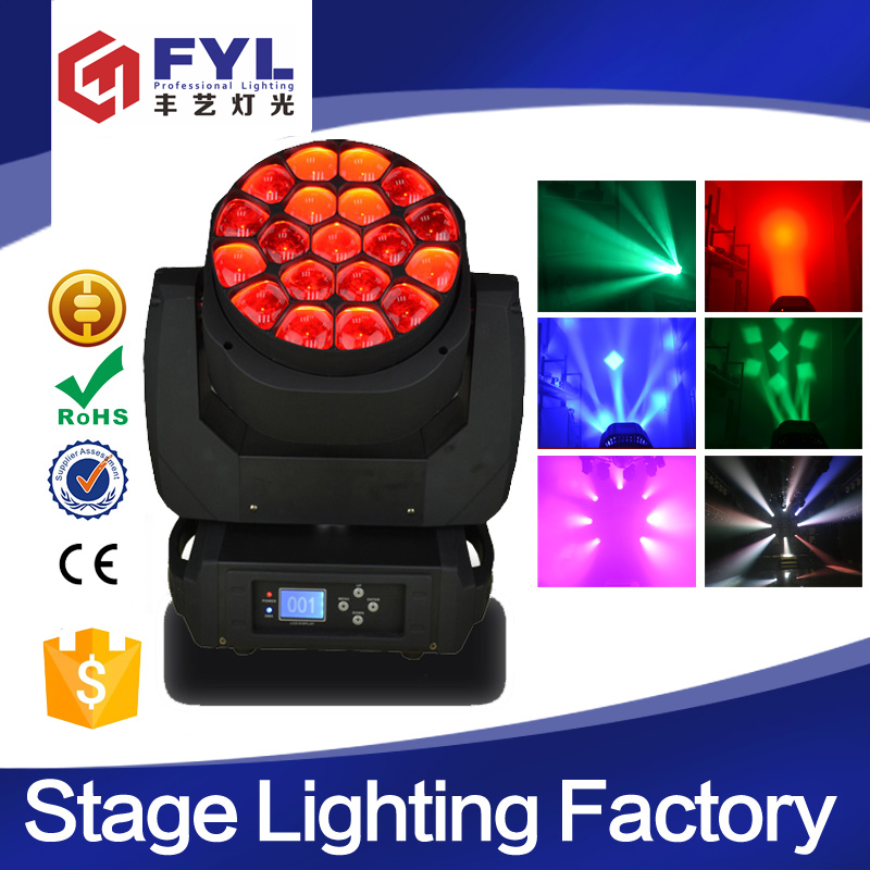 pro19x15W wash bee eye led moving head dragon mart dubai disco lights