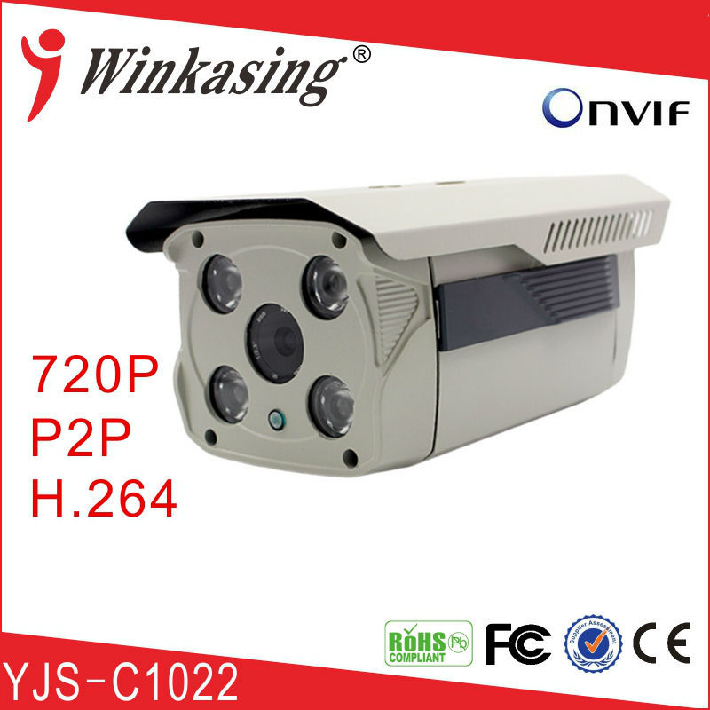 The best price for CCTV bullet waterproof 720P IP camera for house with 4 LED Lights YJS-<strong>C1022</strong>