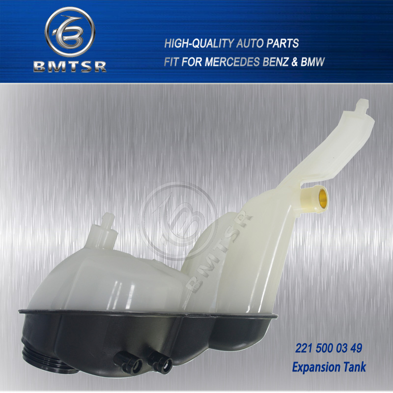 High quality truck radiator expansion tank for S class W221