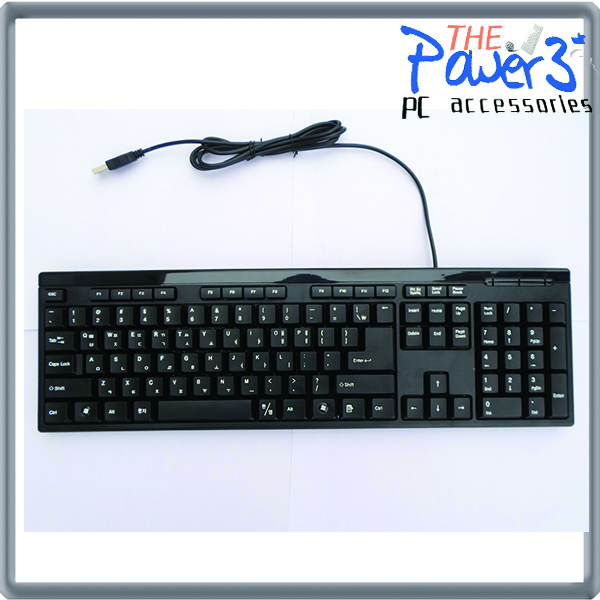 Different types of laptop used computer keyboards multi language