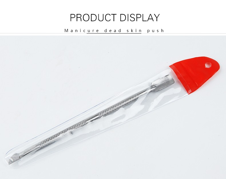 Manicure double dead skin push ,gel nail tools ,nail cuticle pusher