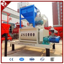 High efficiency low price dry ready mix concrete