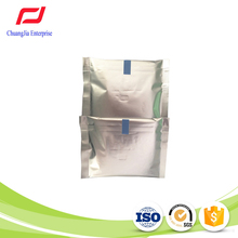 Waterproof breathable anion sanitary pads