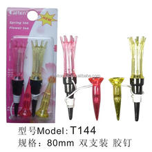 Hot Sale Plastic Golf Tee with Rubber Top T144 2pcs