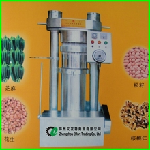 Competitive price small/mini oil press machine used for sesame/almond/peanuts/pine nuts