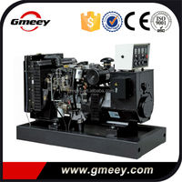 Electric Starting Gmeey 12.5 kva Diesel Generator