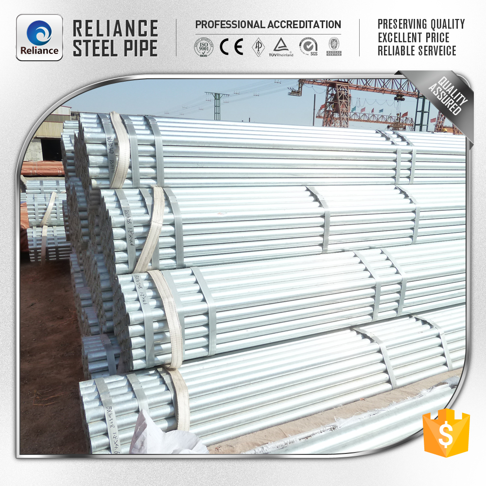 GALVANIZED MILD STEEL FABRICATED PIPES