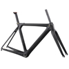 2017 Latest Design AERO BB86 Chinese Bicycle Carbon Road Bike Frame With 2 Years Warranty