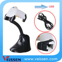 Veissen Serial/ Parallel/USB2.0 code upc code VS-BC12 from factory