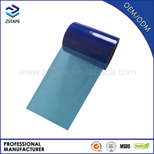 Chinese Factory PE Protective Film - Protection Film in Roll ( For Doors & Windows Profile / Aluminum Profile / Glass )
