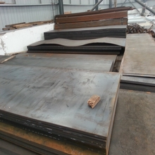 ASTM A36 A569 S355j2 n S275jr Hot Rolled Mild Carbon Steel Plate