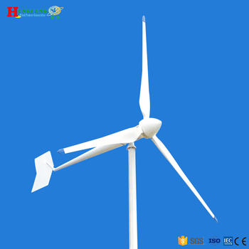 3kw wind turbine+900w solar panels wind solar hybrid power system