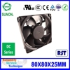 EE80251B1-0000-A99 SUNON DC 12V 60X60X25mm DC 12V Brushless Motor fan 12V