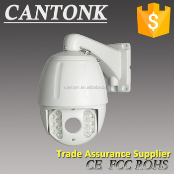 20x optical zoom ptz ip camera security camera