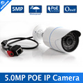 "1.8"" SONY IMX178 25/30FPS Outdoor With POE 2.8MM Len IR 20M Nightvision Bullet HD 5 Megapixel IP Camera"