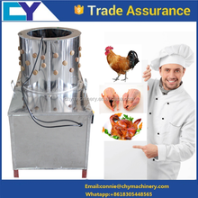 Commercial poultry plucker plucking machine equipment used for chicken turkey goose duck quail