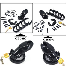 CB6000 CB6000s Black medical plastic male chastity device cock cage penis rings dick lock factory direct wholesale