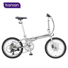 Best Selling In 2015 Fashionable Aluminum Alloy Silver Folding Bike 20 Folding Bicycle Disc Brake