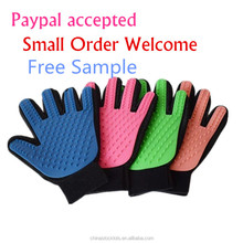 Free sample small MOQ best selling dog products pet accesories dog grooming gloves
