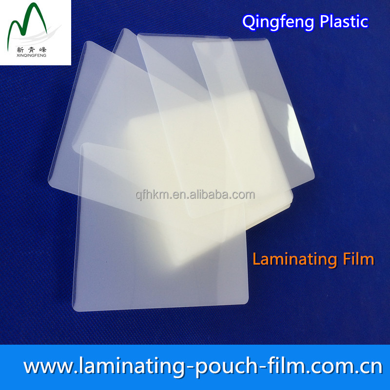 pla laminating film