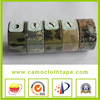 2014 Strong Adhesive Waterproof Outdoor Military Camo Cotton Fabric Tape(CDT-43)