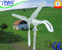 200W 300W 400W small wind turbine for wind solar hybrid street light system