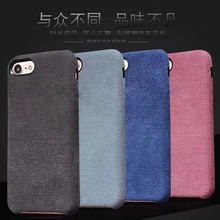 Latest Business PC Suede leather mobile phone case for Iphone X luxury soft back cover cases for iphone 8 7 6 5 plus