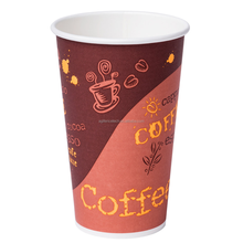 8oz 16oz Single walll Paper Cup Coffee Cup Hot Drinking Paper Cup
