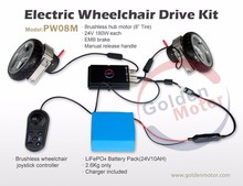 Electric wheelchair motor, Power wheelchair motor, brushless Wheelchair motor for 8,10,12 inch wheelchairs