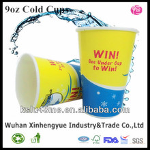 9oz Disposable Cold Drink Paper Cups for Cold Drink