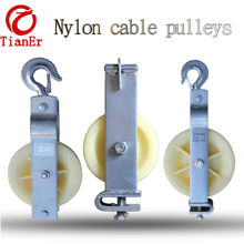400mm string line cable pulley, Nylon cable pulleys