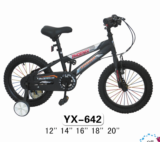 Flywheel 16T/18T/20T Brown/Black/CP wholesale kids bicycle for sale bicycle cheap children bicycle