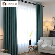 NAPEARL eyelet blackout striped blue 90 x 90 curtains