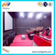 Newest 5d cinema 6d 7d 8d 9d 10d 11d 12d dynamic simulator cinema for sale