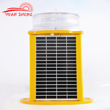 YSL50 High efficiency solar runway edge light/solar aviation obstruction light for turbine, tower,navigation aid,buoy marking...