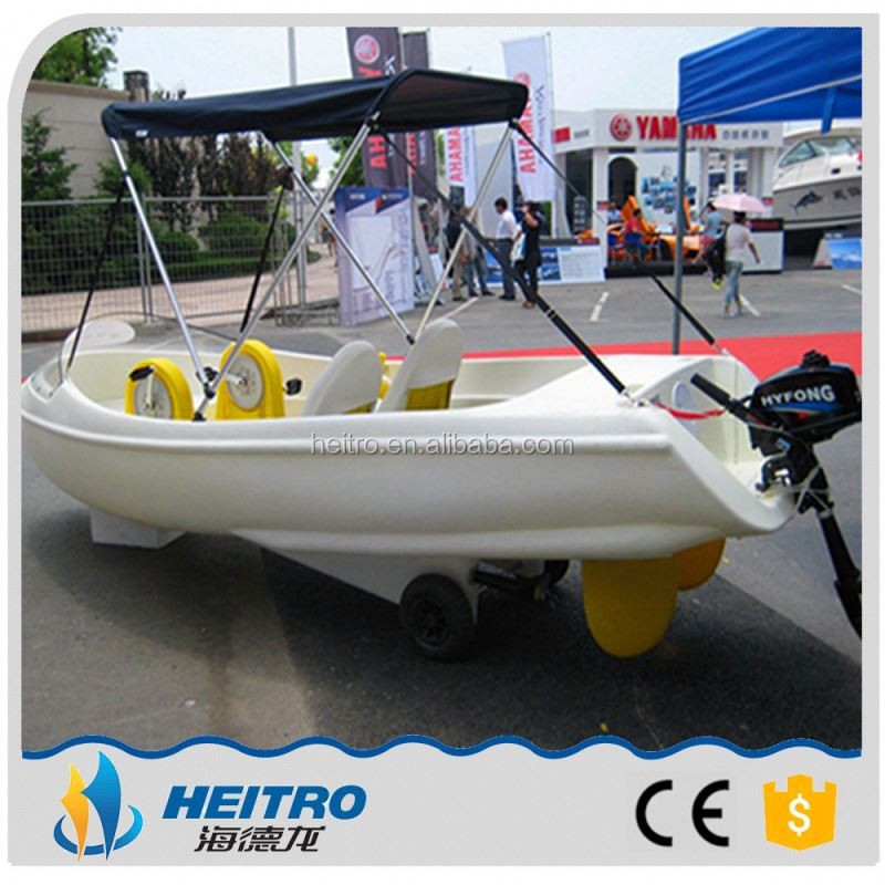 Competitive price polyethylene electric motor boat for for Electric motors for kids