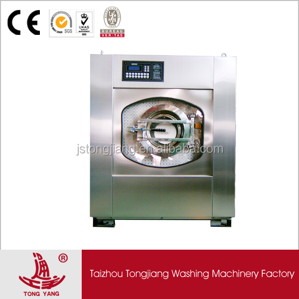 Hotel laundry industrial washing machinery and dryer distributor/washing machine automatic