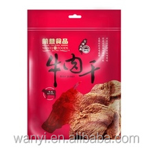 Wan Yi high quality health snack beef meat jerky food dried beef