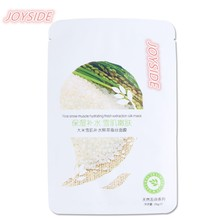 OEM Wholesale Facial Sheet Mask Natural Collagen Crystal Whitening Gold Facial Mask