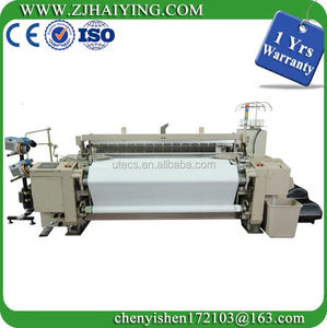 Yarn polyester cotton 190CM Cam weaving Machine / Power Loom Machine Price /Air Jet Loom Price